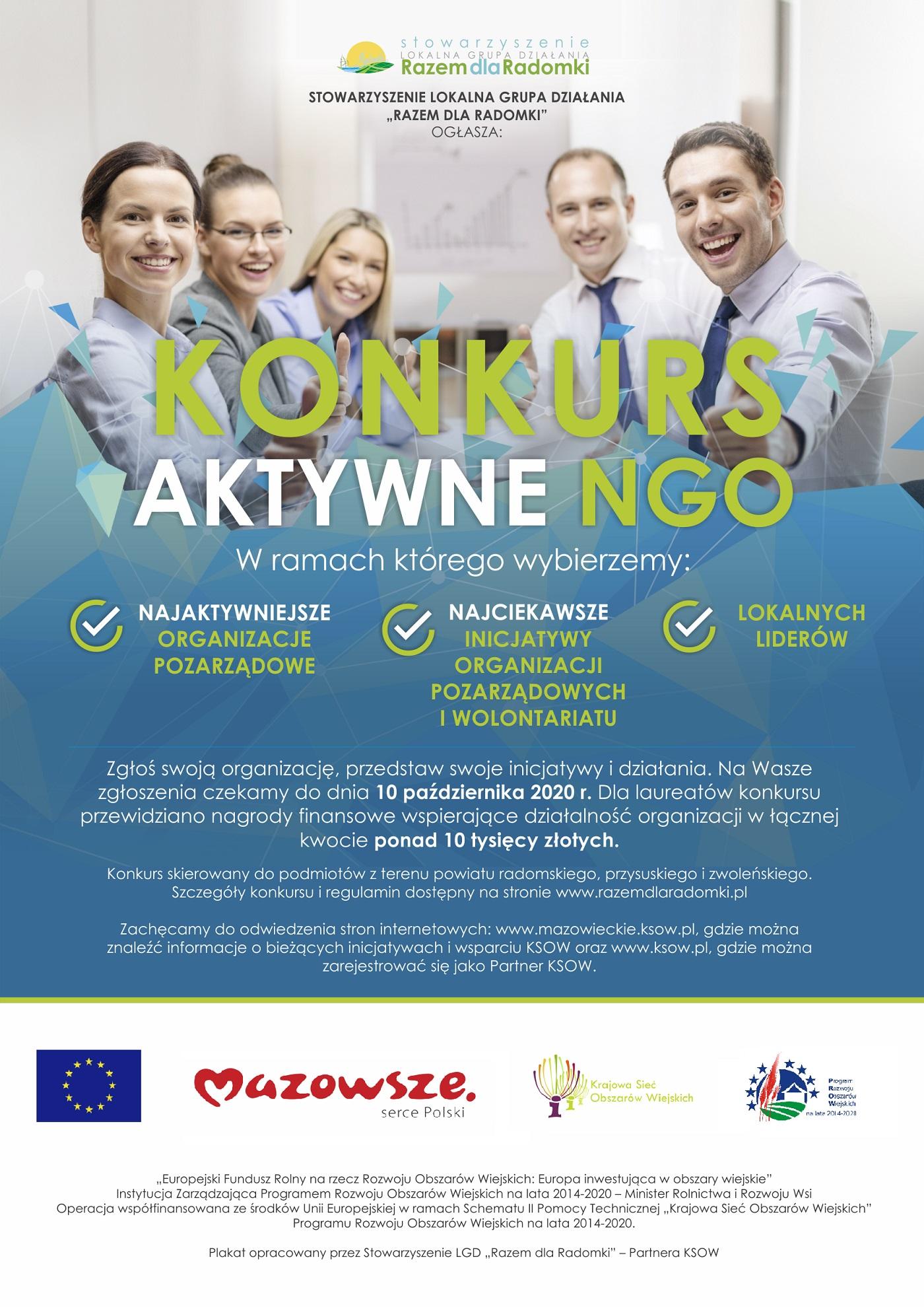 Konkurs na najaktywniejsze organizacje pozarządowe, najaktywniejszych liderów i najciekawsze inicjatywy.